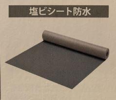 入間市 所沢市 ベランダ防水 シート防水について (3).JPG