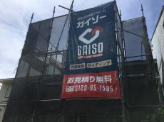 20180731-kawagoeyoshidaMsama29.jpg