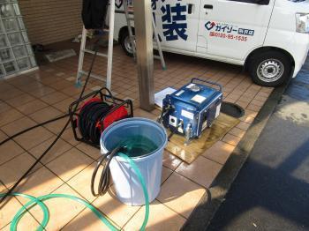 変換 ~ 所沢市 屋根補修 外壁塗装 外壁タイル補修 高圧洗浄作業 (5).jpg