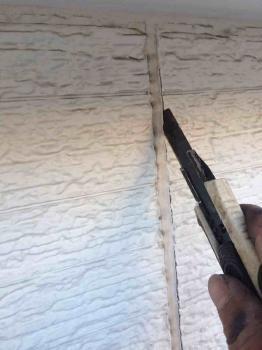 変換 ~ 飯能市 屋根塗装 外壁塗装 コーキング撤去 (2).jpg