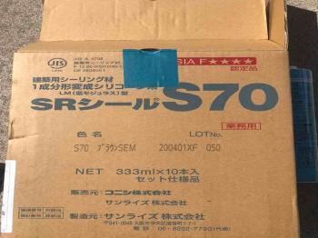 20200802hidaka000002.jpg