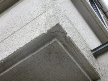 所沢市和ケ原 屋根外壁塗装 現地調査 (31).jpg