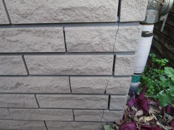 変換 ~ 所沢市 屋根補修 外壁塗装 外壁タイル補修 施工前 (2).jpg