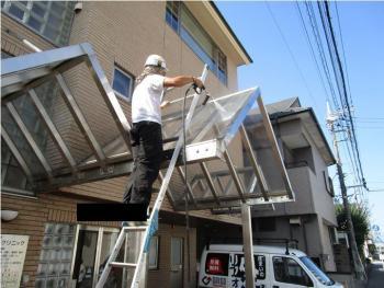所沢市 屋根補修 外壁塗装 外壁タイル補修 高圧洗浄作業 (1-2).JPG