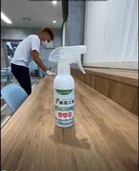 埼玉 コロナ 除菌 抗菌 ウイルス対策.png