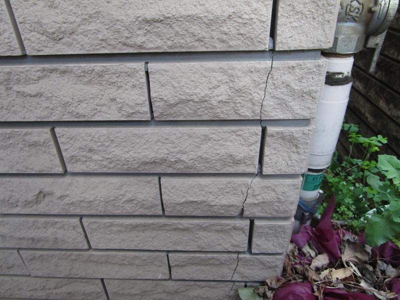 所沢市 外壁タイル補修 屋根補修工事 施工前