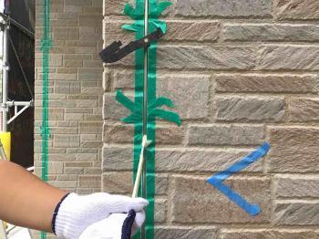 変換 ~ 入間市 屋根 外壁 塗装リフォーム コーキング打ち替え (4).jpg